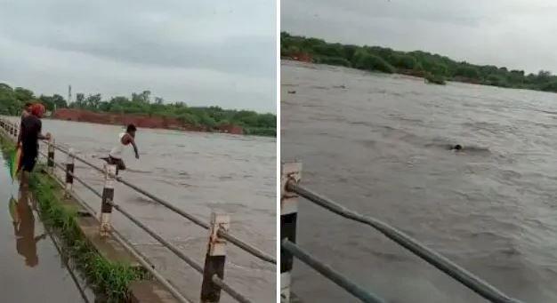 मौत की छलांग: शर्त लगाकर उफनती नदी में कूदे दो युवक, लोग बनाते रहे वीडियो