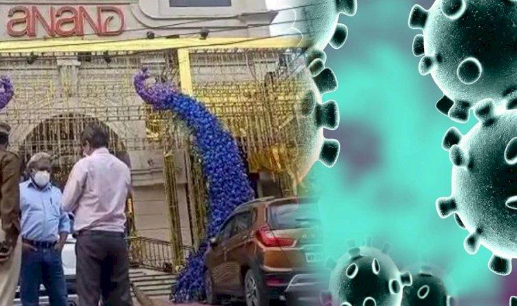 लोगो ने कोरोना को लिया हल्के में, इंदौर आनंद ज्वेलर्स में 20 कर्मचारियों की कोरोना पॉजिटिव आने से हड़कंप.....
